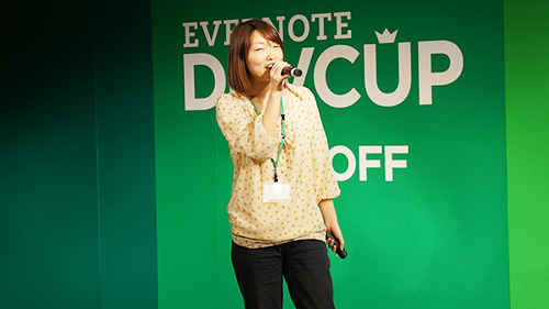evernote_devcup2013_kickoff_14