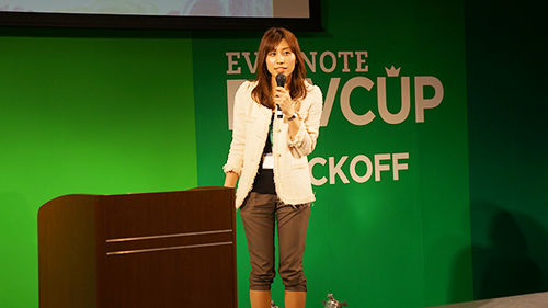 evernote_devcup2013_kickoff_16