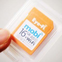 Eye-Fi Mobiを購入!デジカメの写真を即iPhoneでいじれる快適さがヤバい!