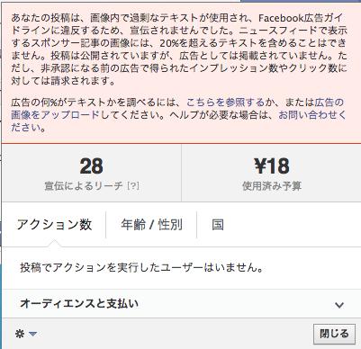facebook-ad-ng-01