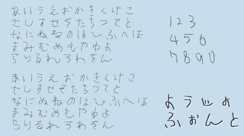 font_ja_free_06