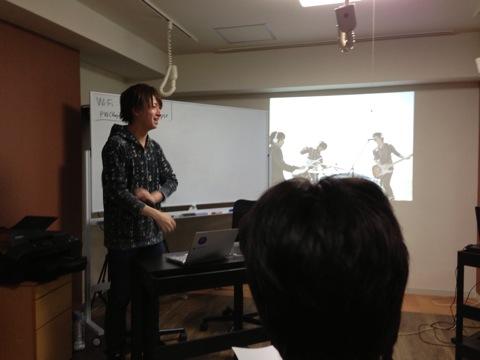 Frekul seminar01
