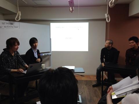 Frekul seminar03