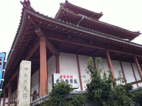 Gifudaibutsu IMG 3284