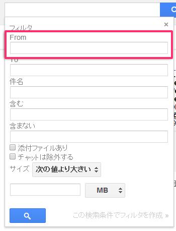 メールボックスをDMでいっぱいにさせない方法-03