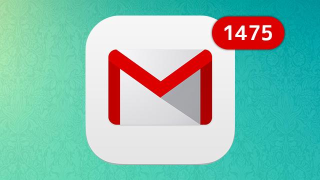 【Gmail】メールボックスをDM(ダイレクトメール)でいっぱいにさせない方法