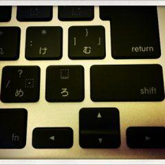 Gmailのショートカットキーを忘れたら「Shift+?」で一覧を出して確認できる