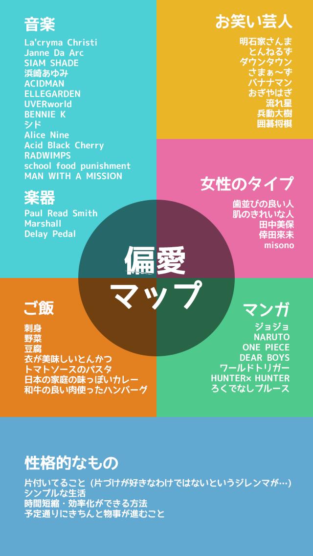 henai-map-01