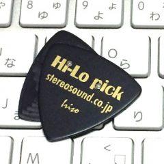世界初の2枚重ねピック「Hi-Lo pick」は音の広がりがあっていい感じ!