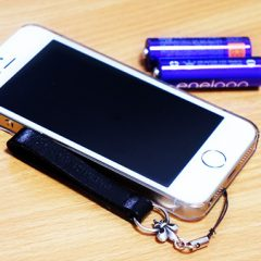 iPhoneの電池を持たせるための省エネ設定