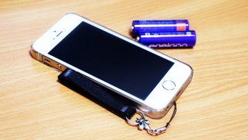 iPhoneのバッテリーを長持ちさせるためにできる省エネ設定
