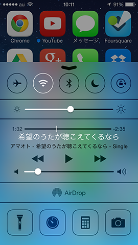 ios7_controlcenter01