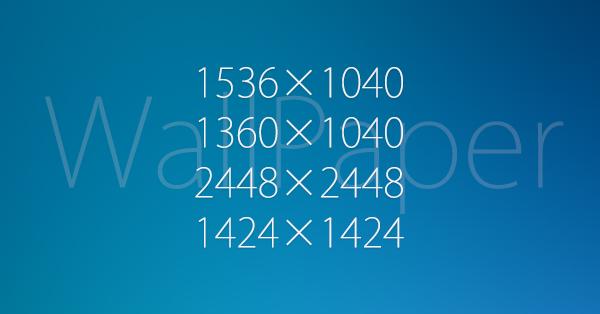 iOS 7の壁紙サイズまとめ!iPhone 5以降は1536×1040、iPadは2448×2448