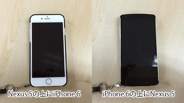 iphone-nexus-size-01