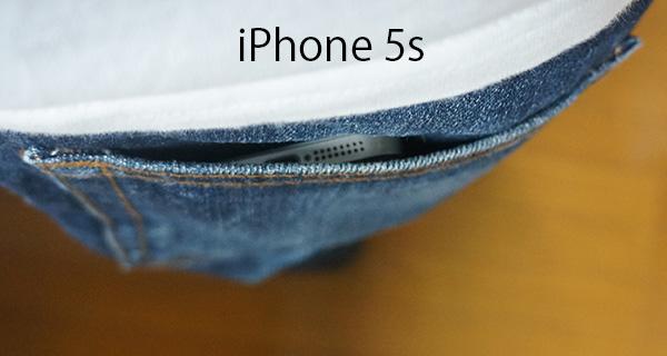 iphone-nexus-size-pocket01