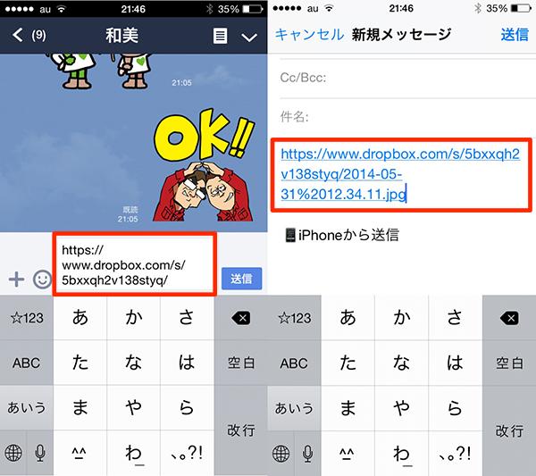 iphone-photo-dropbox-02
