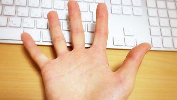 iPhoneのTouch ID(指紋認証機能)で登録できるのは指5本まで!