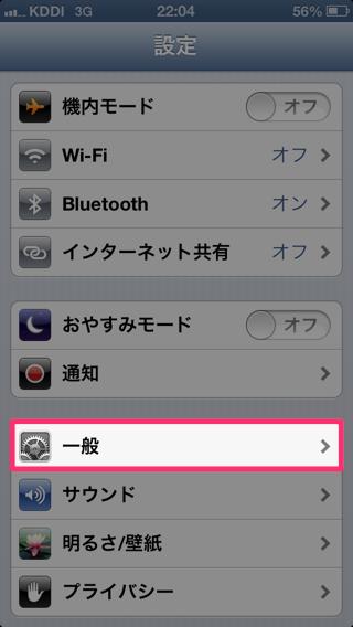 Iphone spotlight item01