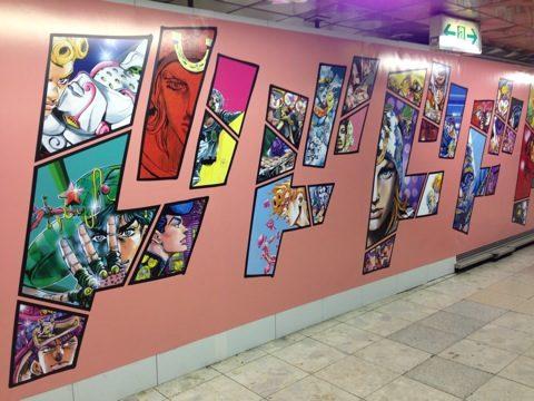 突如渋谷に現れた「ジョジョ壁」に行ってきました