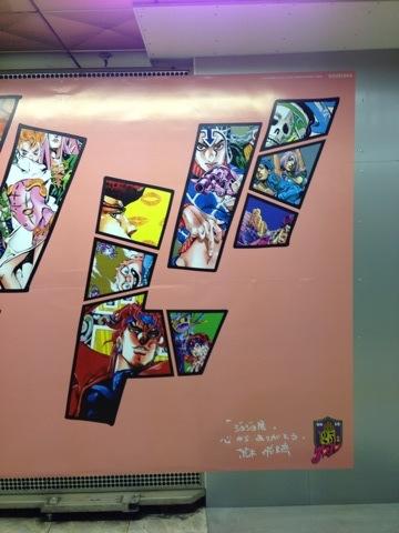 Jojo wall shibuya11