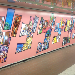 新宿のジョジョ壁に行って来た友人に写真をもらいました