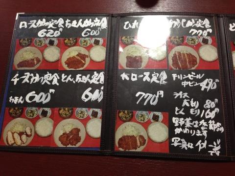 Katsuhana tsurumaki02