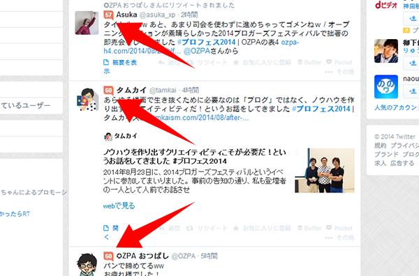 klout-score-twitter-01