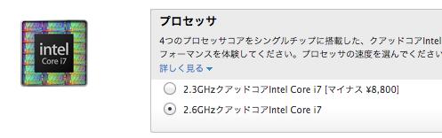 Mac mini fusion drive02