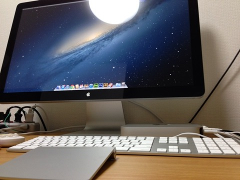 Mac mini fusiondrive11