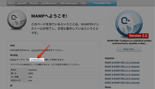 mamp_wordpress_setting_02