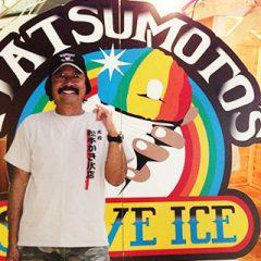 ハワイの人気かき氷屋「マツモトシェイブアイス」が渋谷に来てたので行ってみた