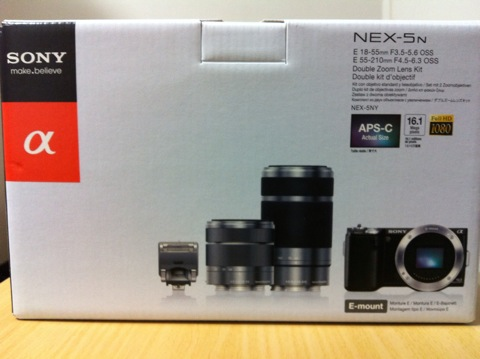 Nex 5n IMG 5594