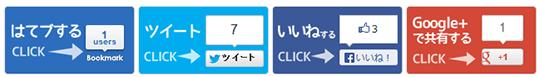 sb_button_bg_01