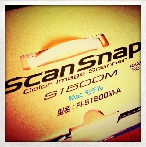 ScanSnap S1500が入ってた段ボールにS1100がすっぽり入った!