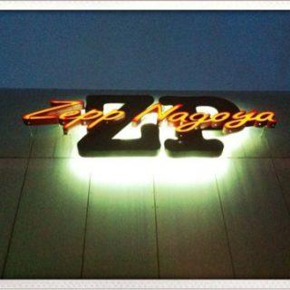 La'cryma Christi 2012.07.14@Zepp Nagoyaのセットリスト