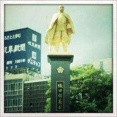 ラクリマを見に行った名古屋旅行を振り返ってみた!