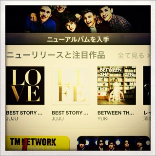 僕が楽曲をiTunes Storeで買いたい理由(=CDを買わない理由)