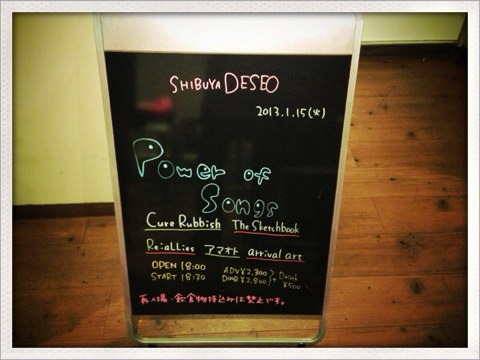 渋谷DESEO「Power of songs」に出演!The Sketchbook,Cure Rubbishと対バンでした