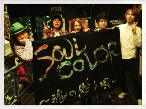 久しぶりのO-Crest!おとのわ。× Crest presents 『SOUL COLOR~魂の贈り唄~』