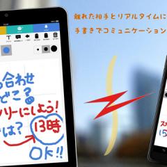 僕がデザイン担当したアプリ「手書き電話UD」がグッドデザイン賞を受賞しました!