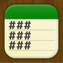 定型文を簡単に入力するiPhoneアプリ「定型文」をリリースしました