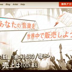 関連記事『iTunes Storeで楽曲を販売するためにTUNECOREで楽曲を登録する手順』のサムネイル画像