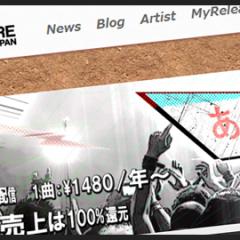 TUNECOREを使えばiTunesで楽曲を販売できる!しかも手数料1480円のみ!