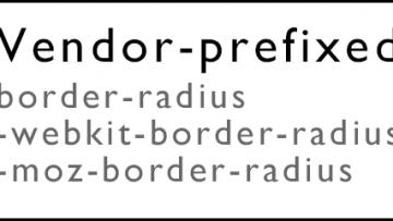 box-shadow,border-radiusを書くときにCSS3のベンダープレフィックスは要らない