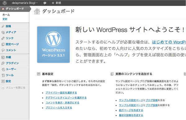 Wordpress ja 05